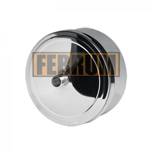 External Condensate Tap (0,8 mm; AISI 430)