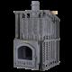The pig-iron bathing furnace Hephaestus ZK 18 Uragan (P)