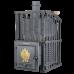 The pig-iron bathing furnace Hephaestus  ZK 18 URAGAN