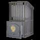 The pig-iron bathing furnace Hephaestus ZK 40 Uragan